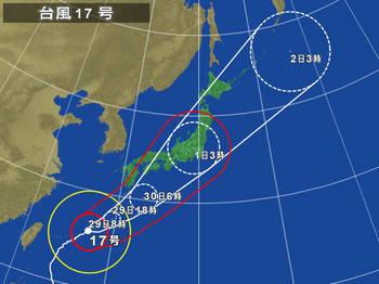 台風 17号 情報 最新 17号.jpg